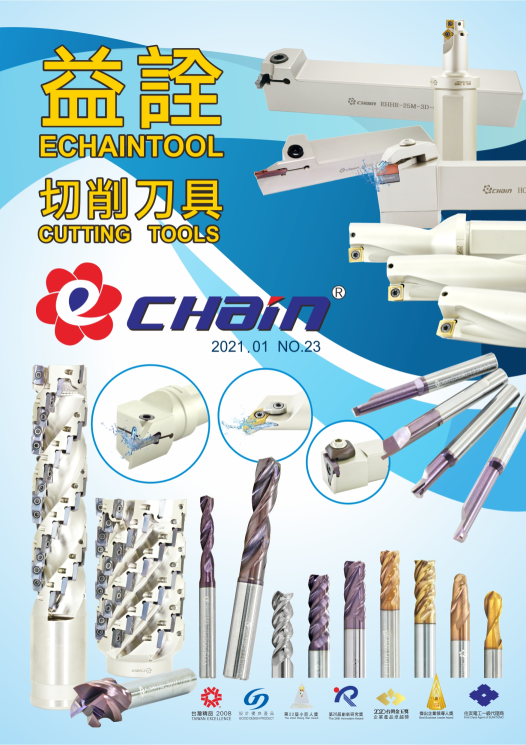 Echaintool Cutting tools