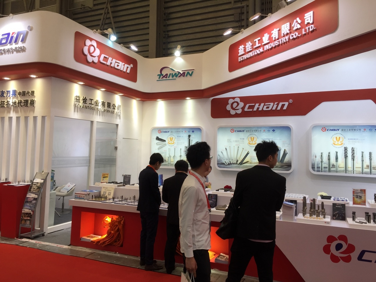 Echaintool promote Indexable cutting tools at CCMT2020 Exhibition.